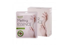[KOELF] Melting Essence Hand Pack - 1pack (10pcs)