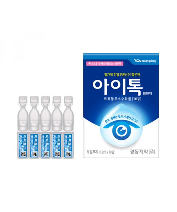[KWANGDONG] Eye Tok Eye Drops (Trehalose Dihydrate) - 1pack (0.5ml x 30pcs)