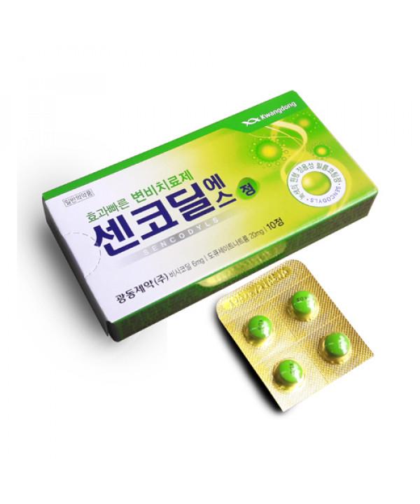 [KWANGDONG] Sencodyl S Tablet - 1pack (10pcs)
