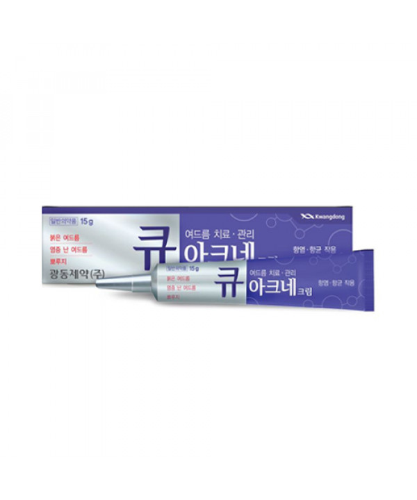 [KWANGDONG] Q Acne Cream - 15g