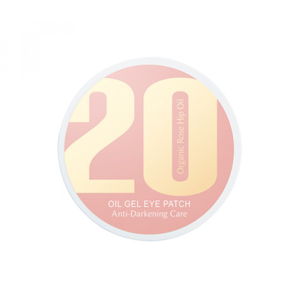 [LIME] Twenty Oil Gel Eye Patch - 1pack (60pcs)