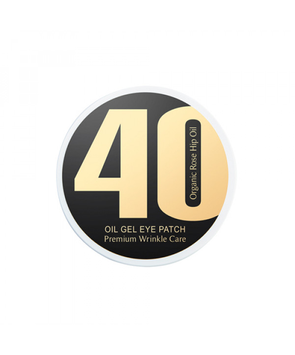[LIME] Forty Oil Gel Eye Patch - 1pack (60pcs)
