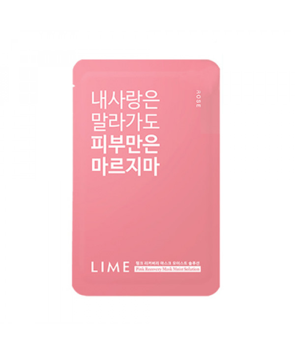 [LIME] Pink Recovery Mask Moist Solution - 1pcs