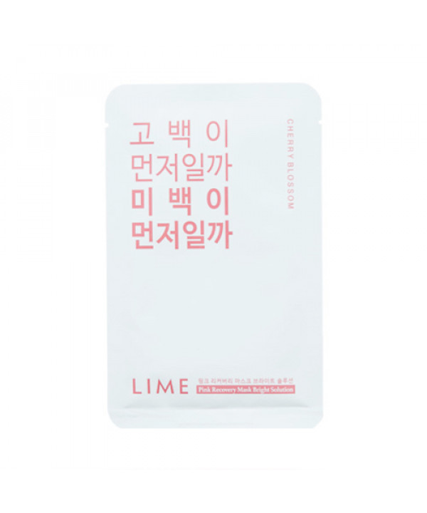 [LIME] Pink Recovery Mask Bright Solution - 1pcs
