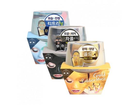 [LINDSAY] Luxury Magic Mask (Cup) - 1pcs