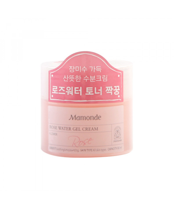 [Mamonde] Rose Water Gel Cream - 80ml