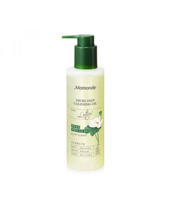 W-[Mamonde] Micro Deep Cleansing Oli - 200ml x 10ea
