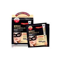 [MEDIHEAL] Black Eye Anti Wrinkle Mask - 1pack (3pcs)