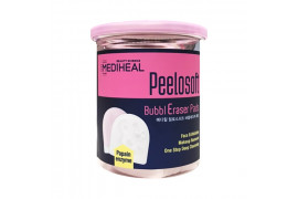 [MEDIHEAL_LIMITED] Peelosoft Bubbleraser Pads - 1pack (20pcs) (EXP 2020.11)
