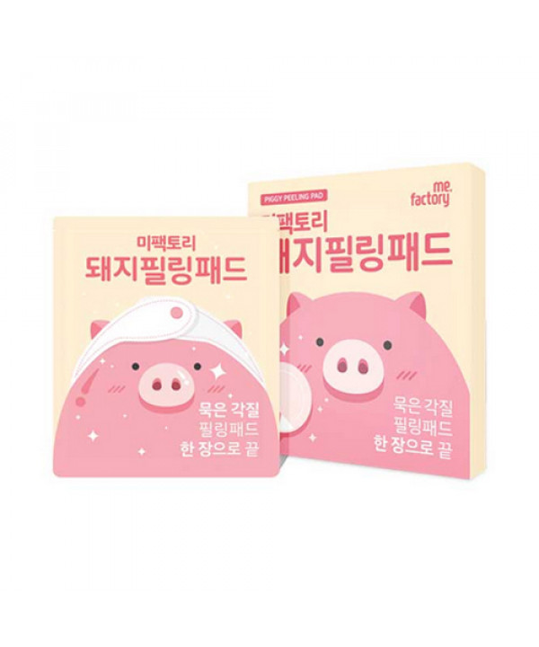 [MEFACTORY] Piggy Peeling Pad - 1pack (5pcs)