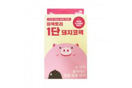 [MEFACTORY] 1 Step Piggy Nose Strip - 1pack (10pcs)