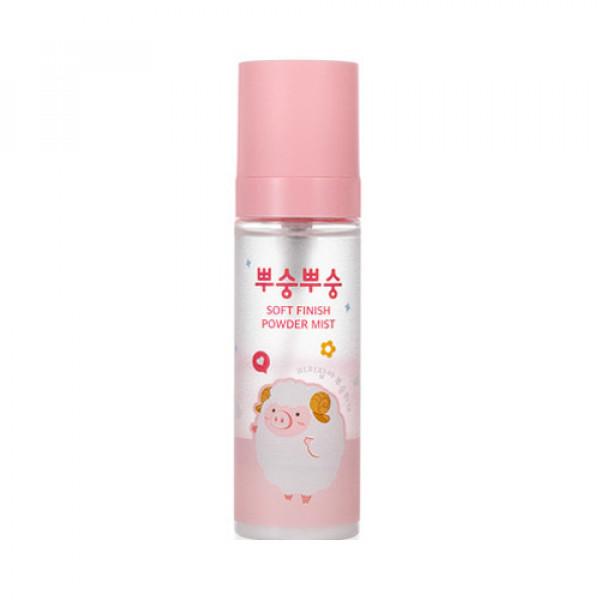 [MEFACTORY] Soft Finish Powder Mist - 50ml
