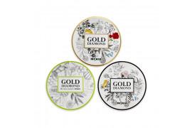 [MISKIN] Gold Diamond Hydro Gel Eye Patch - 1pack (60pcs)
