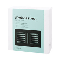 [MISSHA] Embossing Cotton Puff - 1pack (270pcs)