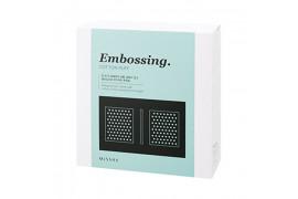 [MISSHA] Embossing Cotton Puff - 1pack (270pcs)