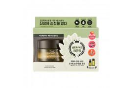 [MISSHA] Time Revolution Artemisia Calming Moisture Cream Set - 1pack (3items)