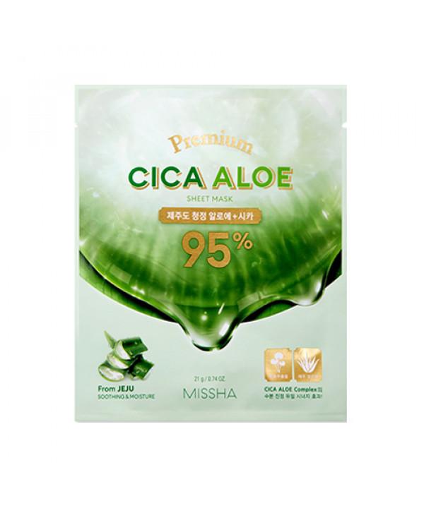[MISSHA] Premium Cica Aloe Sheet Mask - 1pack (5pcs)