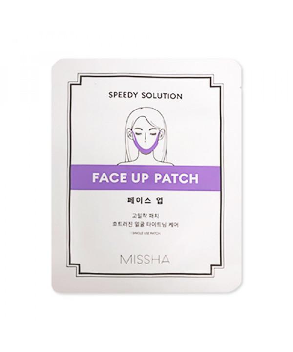 W-[MISSHA] Speedy Solution Face Up Patch - 1pcs x 10ea