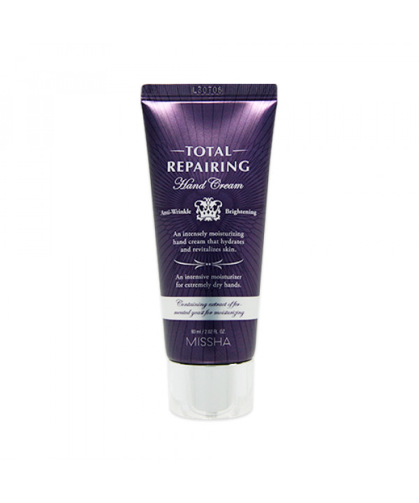 [MISSHA_45% SALE] Total Repairing Hand Cream (2021) - 60ml