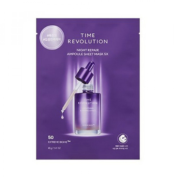 [MISSHA] Time Revolution Night Repair Ampoule Sheet Mask 5X - 3pcs