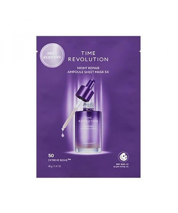 [MISSHA_45% SALE] Time Revolution Night Repair Ampoule Sheet Mask 5X - 1pcs