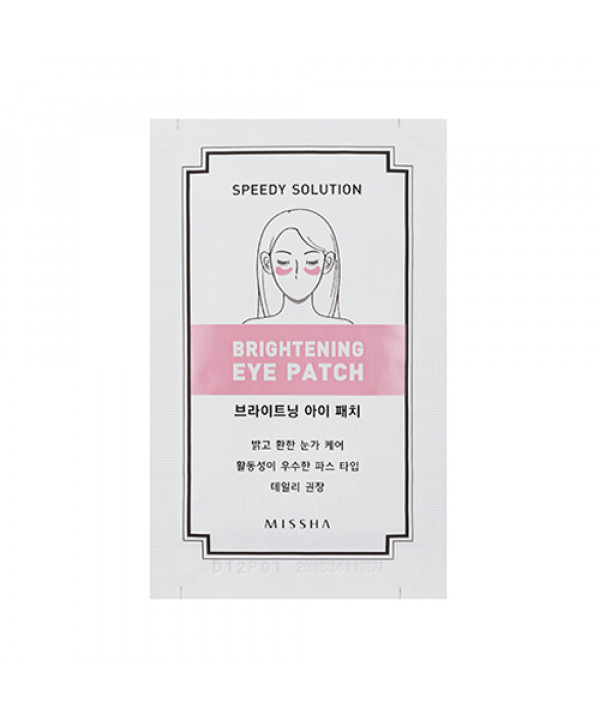 [MISSHA_45% SALE] Speedy Solution Brightening Eye Patch - 1pack (2pcs)