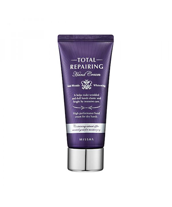 W-[MISSHA] Total Repairing Hand Cream - 60ml x 10ea