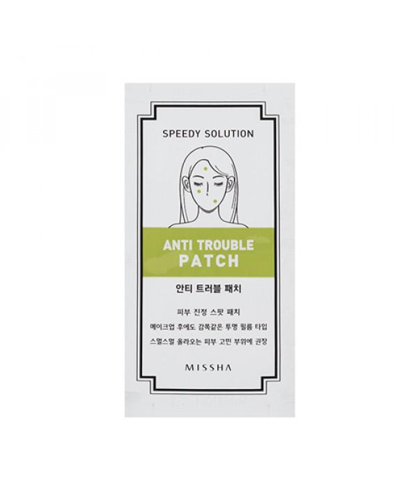 [MISSHA_45% SALE] Speedy Solution Anti Trouble Patch - 1pcs