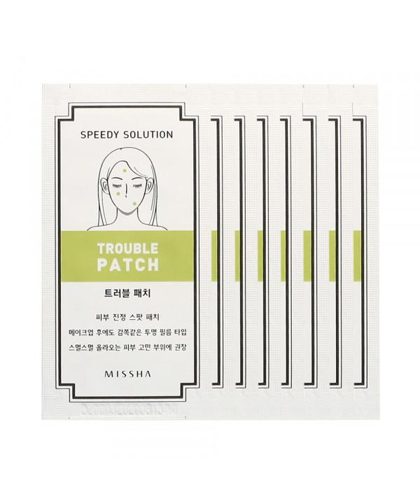 W-[MISSHA] Speedy Solution Trouble Patch Set - 1pack (8pcs) x 10ea