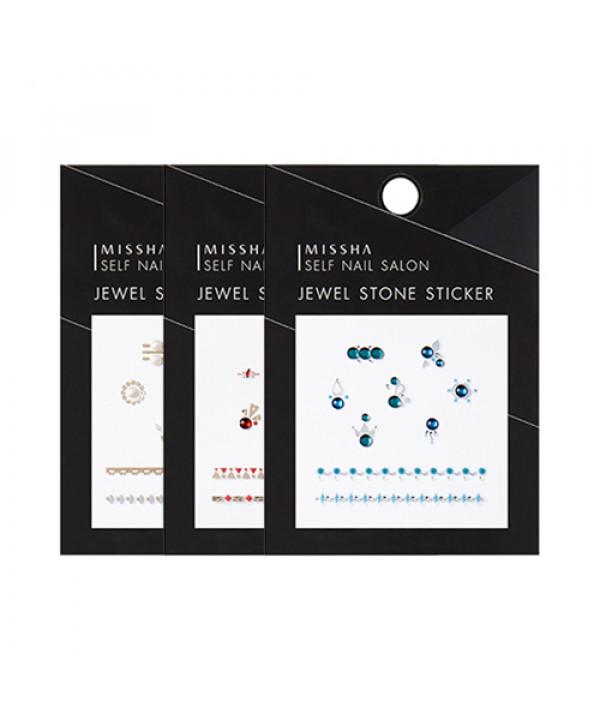 [MISSHA_45% SALE] Self Nail Salon Jewel Stone Sticker - 1pcs