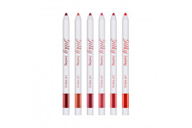 [MISSHA] Silky Lasting Lip Pencil - 0.25g