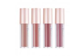 [MISSHA] Glow Lip Brush - 4.5g