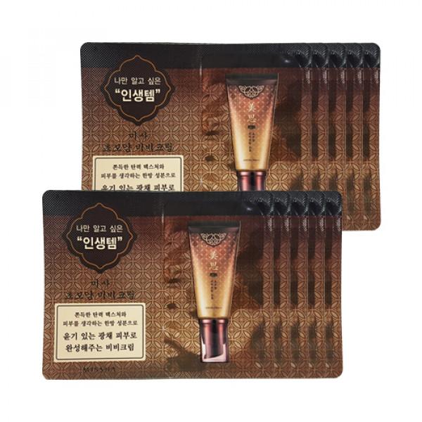 [MISSHA_Sample] Cho Bo Yang BB Cream Samples - 10pcs (SPF30 PA++) No.21