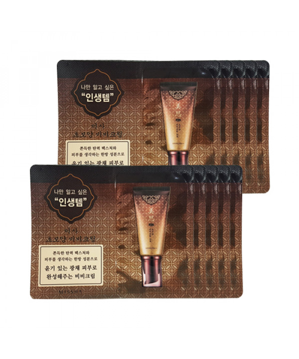[MISSHA_Sample] Cho Bo Yang BB Cream Samples - 10pcs (SPF30 PA++) No.21