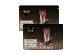[MISSHA_Sample] Misa Cho Bo Yang BB Cream Samples - 10pcs (SPF30 PA++) No.23