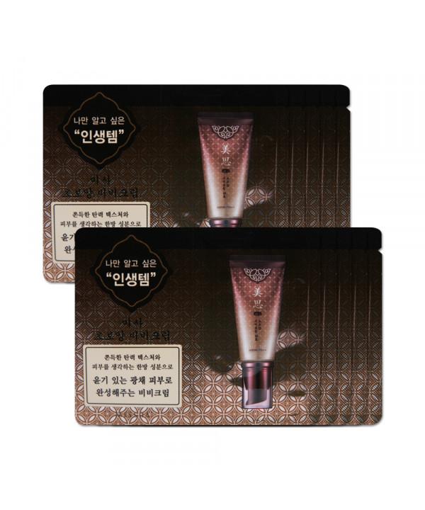 [MISSHA_Sample] Misa Cho Bo Yang BB Cream Samples - 10pcs (SPF30 PA++) No.23