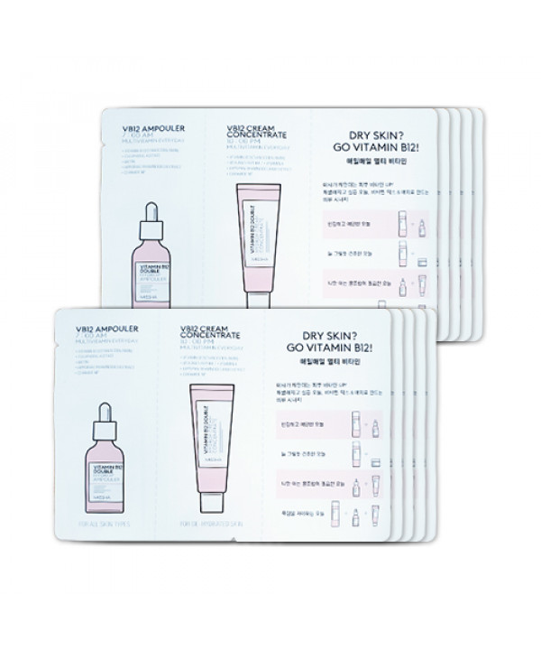 [MISSHA_Sample] Vitamin B12 Double Hydrop Samples - 10pcs No.Concentrate No.Ampouler