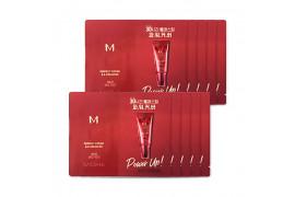 [MISSHA_Sample] M Perfect Cover BB Cream RX Samples - 10pcs No.21 Light Beige