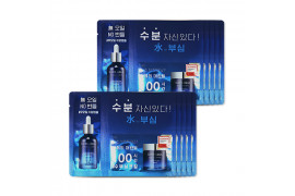 [MISSHA_Sample] Super Aqua Ultra Hyalron Oil Free Hydrating Ampoule & Cream Samples - 10pcs