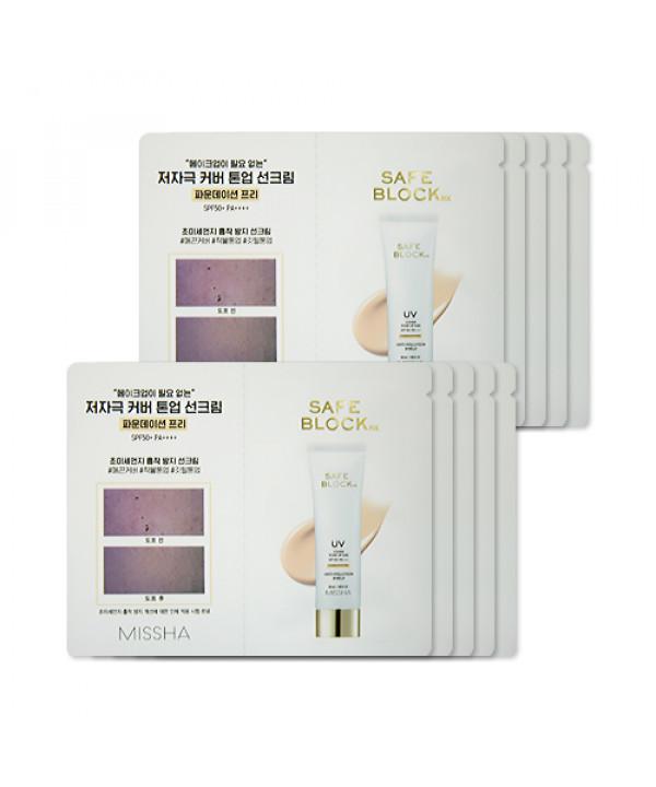 [MISSHA_Sample] Safe Block Rx Cover Tone Up Sun Samples (Foundation Free) - 10pcs (SPF50 PA++++)