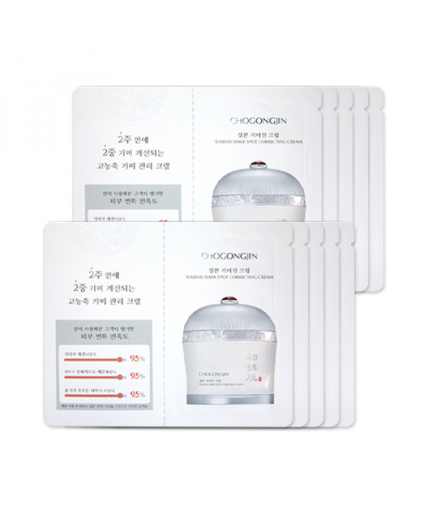 [MISSHA_Sample] Chogongjin Sulbon Dark Spot Correcting Cream Samples - 10pcs