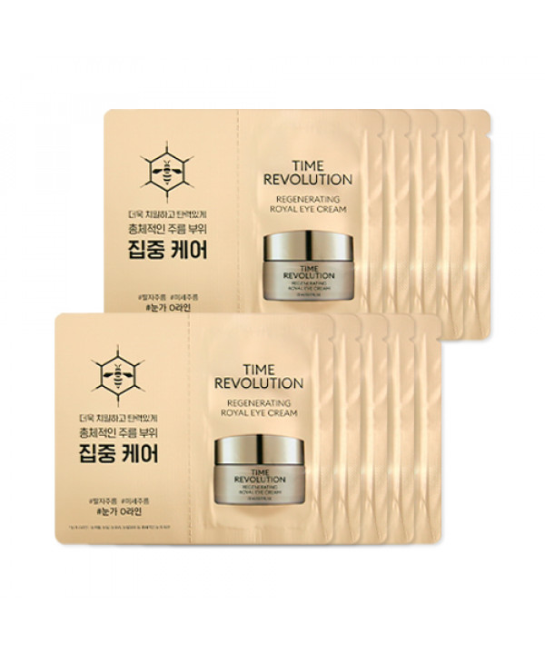 [MISSHA_Sample] Time Revolution Regenerating Royal Eye Cream Samples - 10pcs