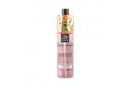 [Mise En Scene] Style Care Professional Flexible Hold Spray Gel - 230ml