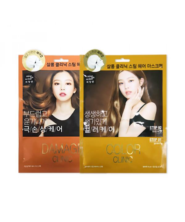 [Mise En Scene_45% SALE] Steam Hair Mask Pack - 1pack (1use)