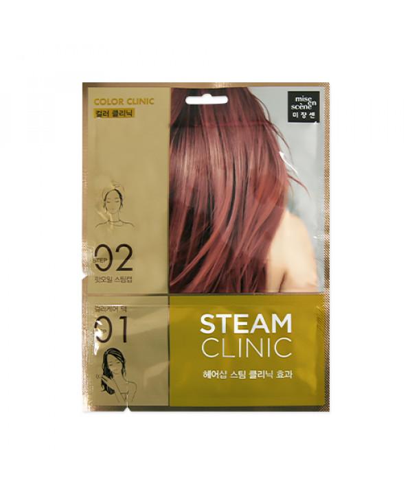 [Mise En Scene] Steam Hair Mask Pack (2020) - 1pack (1use)