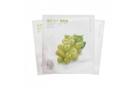 [NATURE REPUBLIC_$1 LIMITED] Real Nature Hydrogel Mask - 1pcs (EXP 2020.10.01)