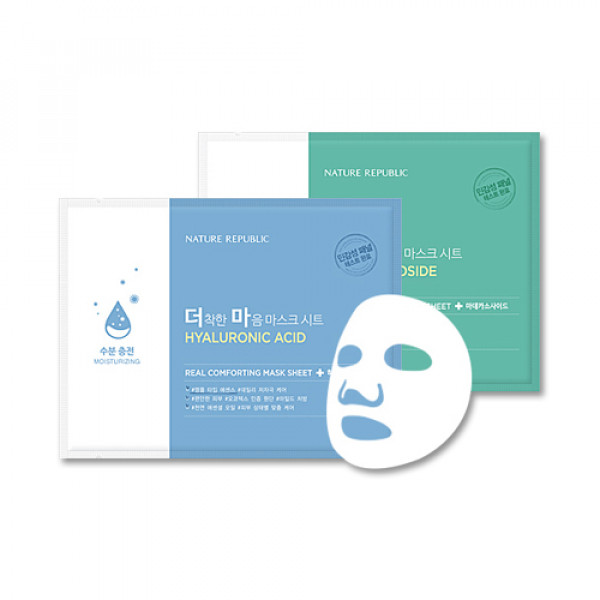 [NATURE REPUBLIC] Real Comforting Mask Sheet - 1pcs