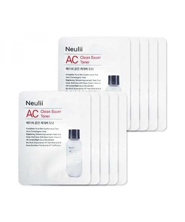 [Neulii_Sample] AC Clean Saver Toner Samples - 10pcs