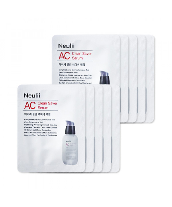 [Neulii_Sample] AC Clean Saver Serum Samples - 10pcs