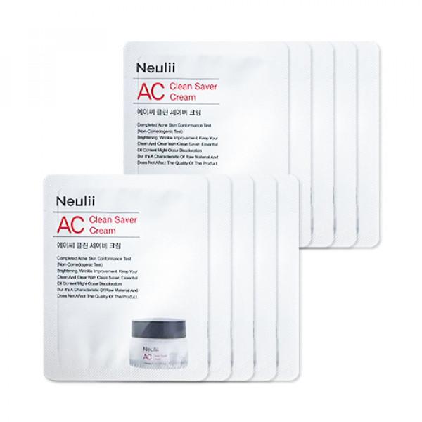 [Neulii_Sample] AC Clean Saver Cream Samples - 10pcs